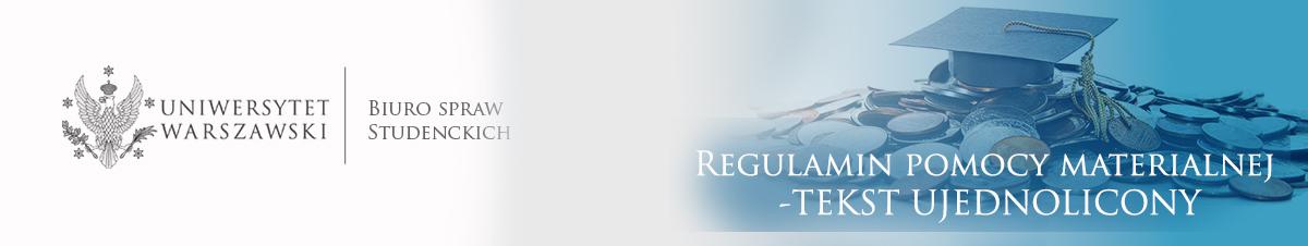 Regulamin pomocy materialnej – tekst ujednolicony